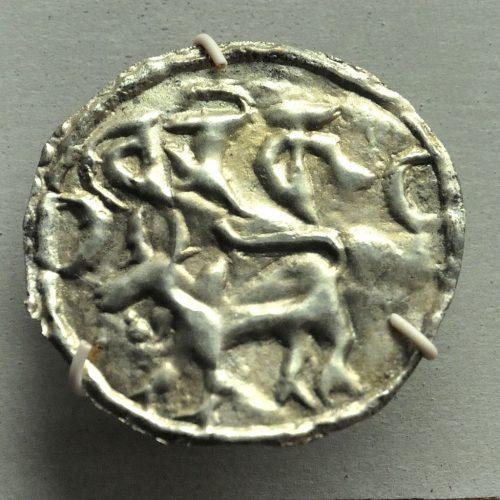 Silver coin with proto-Bengali script, Harikela Kingdom, circa 9th-13th century