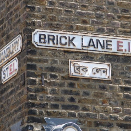 A Bengali sign in Brick Lane in London, which is home to a large Bengali diaspora