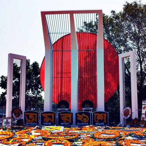The Central Shaheed Minar in Dhaka, Bangladesh