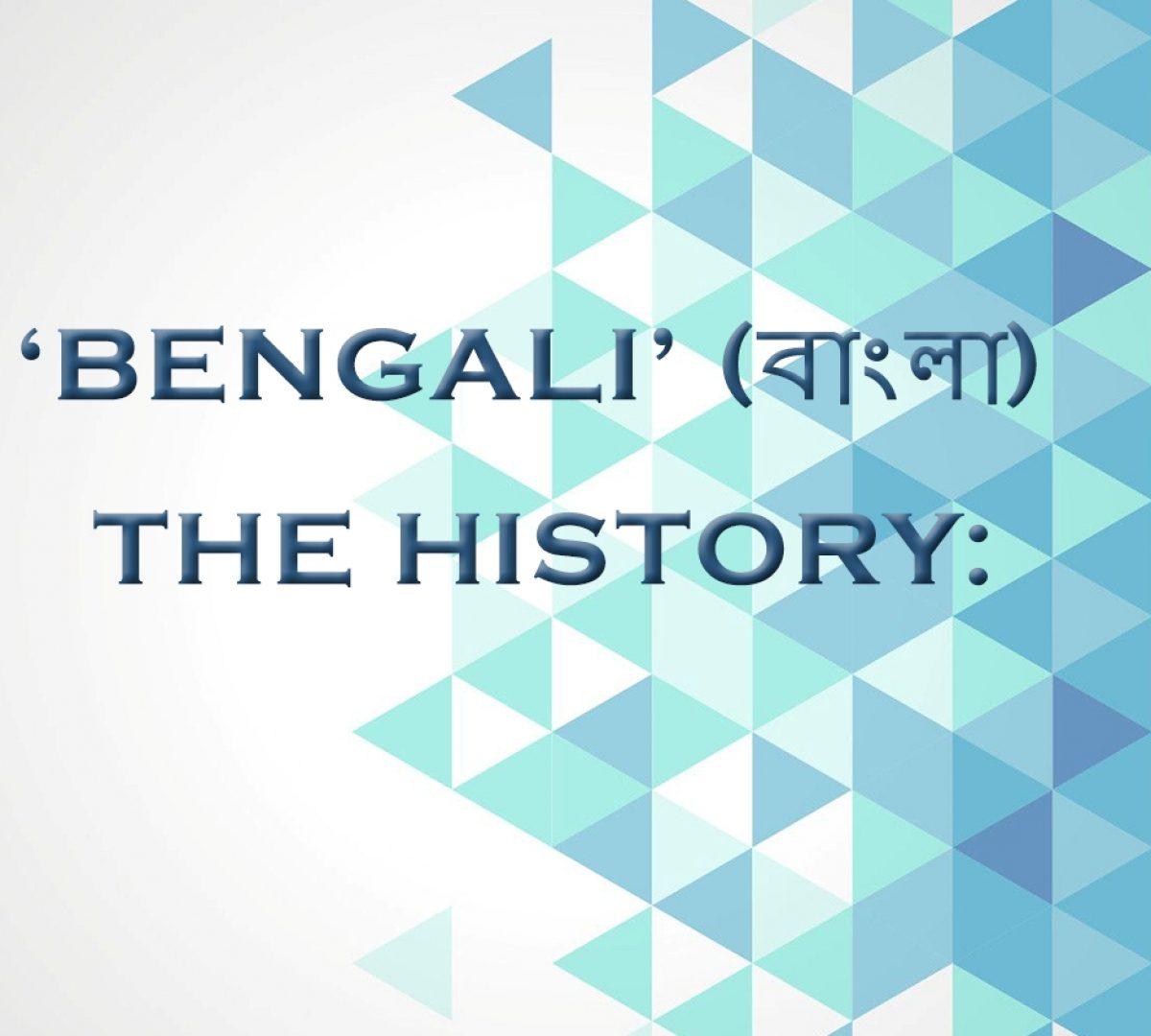 bengali-11