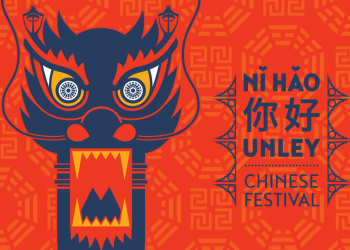 nihao-unley-poster-design-adelaide.png